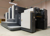 The offset two-section printed machine — Stock Photo