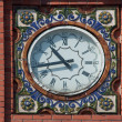 Stockfoto: Tower clock