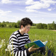Reading boy — Stock Photo #1547950