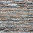 Stock Photo: Texture Granite wall