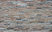 Texture Granite wall — Stock Photo
