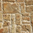 Texture of wall from a natural stone — Stock Photo #1489296