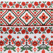 Ukrainian embroidery, towel — Stock Photo
