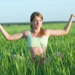 Stock Photo: Yoga over meadow
