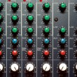 Texture of sound mixer — Stock Photo