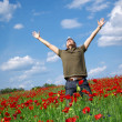 In poppy field — Stock Photo