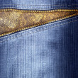 Texture of jeans with zipper - Stock Photo