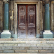 Old entrance — Stock Photo #2508417