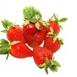 Royalty-Free Stock Photo: Juicy strawberry