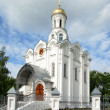 Russian church with gold cupola — Stock Photo