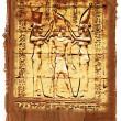 papyrus av egyptisk historia — Stockfoto