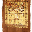 Papyrus of egyptian ancient history — Stockfoto