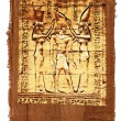 Papyrus of egyptian ancient history — Stock Photo