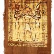 papyrus av egyptiska antikens historia — Stockfoto