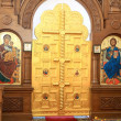 Iconostasis - Stock Photo