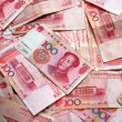 Royalty-Free Stock Photo: Yuan
