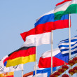Group of flags — Stock Photo #1158257