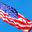 flagge der usa — Stockfoto #1158269