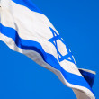 Royalty-Free Stock Photo: Flag of Israel