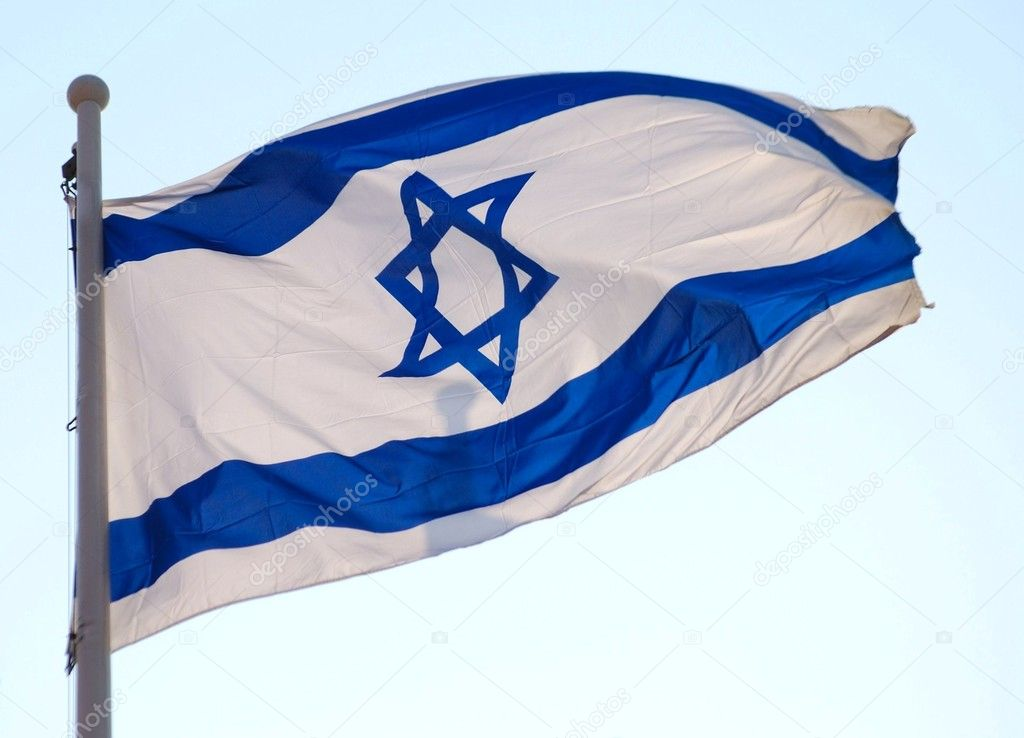 Flag of Israel against blue sky.  — Stock Photo #1158277