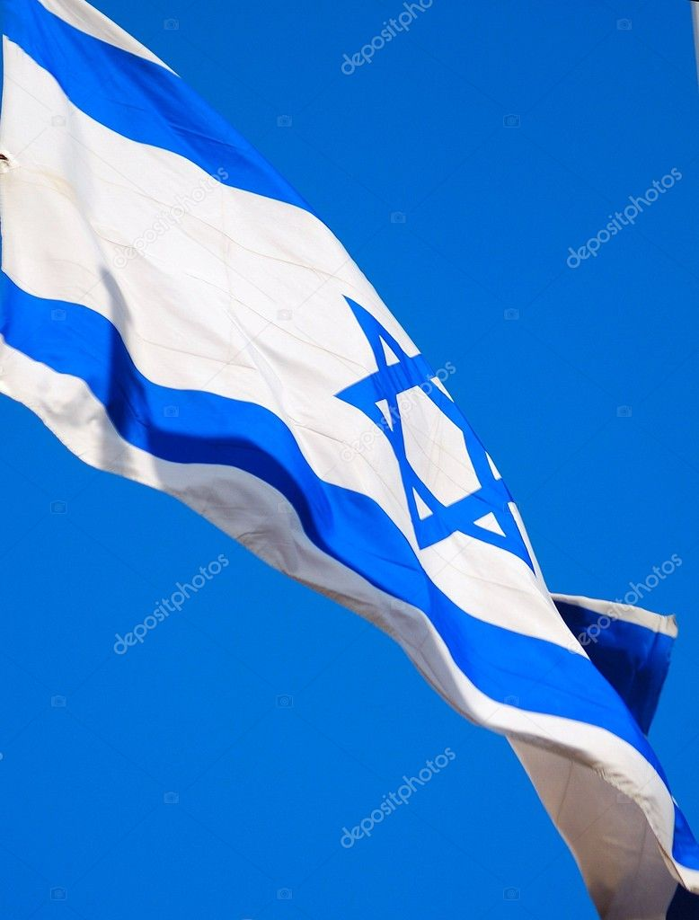 Flag of Israel against blue sky.  — Stock Photo #1158316