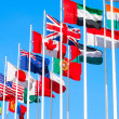 Flags — Stock Photo #1169558