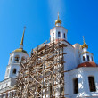 Stock Photo: Church under construction