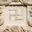 Photo: Buddhist swastika