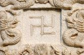 Buddhist swastika — Stock Photo