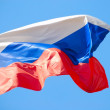 Stock Photo: Flag of RussiFederation