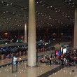 Stock Photo: Beijing airport