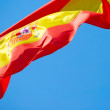 Flag of Spain — Stock Photo #1180630