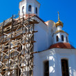 Royalty-Free Stock Photo: Church under construction