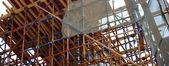 Part of the construction structure — Stock Photo