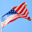 Flag of USA — Stock fotografie