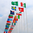 Royalty-Free Stock Photo: Flags
