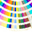Stock Photo: Color lines. background