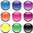 15 buttons in web2.0 style! - Stock Photo