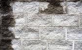Grey brickwall — Stock Photo