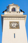 Old tower — Stock Photo