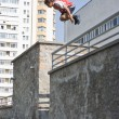 Parkour — Stock Photo #1176045
