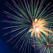 Celebration fireworks — Stock Photo
