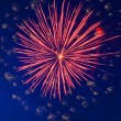 Celebration fireworks — Stock Photo #1117734
