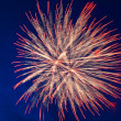 Celebration fireworks — Stock Photo #1117800
