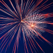 Celebration fireworks — Stockfoto