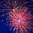 Stock Photo: Celebration fireworks