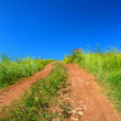 Foto Stock: Rural road uphill