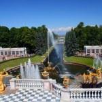Petergof park in Saint Petersburg Russia — Stock Photo