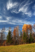 Autumn landscape in Ural mountains — Stock Photo