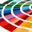 Stock Photo: ral sample colors catalogue